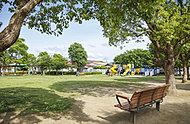 伊勢町公園 約340m(徒歩5分)