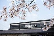 阪急「嵐山」駅 約100m(徒歩2分)