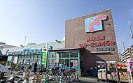 万代西宮熊野店 約810m(徒歩11分)