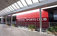 コナミスポーツクラブ本店西宮 約1,000m(徒歩13分)