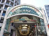 天神橋筋商店街 約190m(徒歩3分)