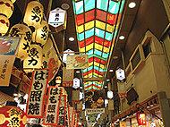 錦市場商店街 約1,000m(徒歩13分)