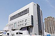 市立東灘区民センター/うはらホール 約320m(徒歩4分)