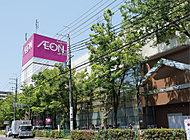イオン新茨木店 約1,200m(徒歩15分)