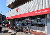 板橋赤塚新町郵便局 約370m(徒歩5分)