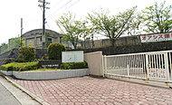 市立御殿山中学校 約990m(徒歩13分)