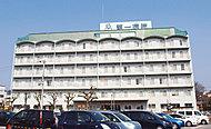 宝塚第一病院 約1,060m(徒歩14分)