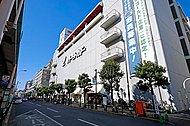 イトーヨーカドー綾瀬店 約580m(徒歩8分)