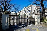 区立西亀有小学校 約430m(徒歩6分)