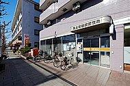 足立東綾瀬郵便局 約430m(徒歩6分)