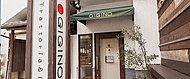 ジジーノ(イタリアン) 約400m(徒歩5分)