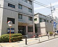東立病院 約340m(徒歩5分)