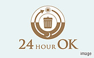 24時間いつでもゴミ出しができるゴミ置場を1階に設置しています。ゴミの出し忘れの心配もなくなります。