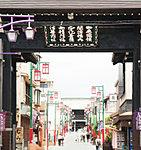 中山商店会 約540m(徒歩7分)