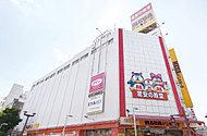 MEGAドン・キホーテ本八幡店 約630m(徒歩8分)
