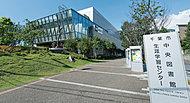 千葉市中央図書館 約340m(徒歩5分)
