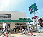 ワイズマート南行徳店 約310m(徒歩4分)