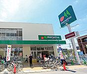 マルエツ南行徳店 約120m(徒歩2分)