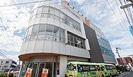 ティップネス南行徳店 約110m(徒歩2分)