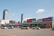 イオンタウン太閤ショッピングセンター 約1,140m(徒歩15分)