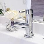 ワンプッシュで簡単に浴槽のお湯を排水できます。