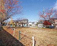 陶本児童遊園 約90m(徒歩2分)