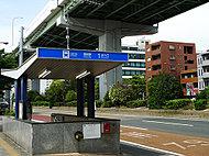 地下鉄名城線地下鉄堀田駅 約80m(徒歩1分)
