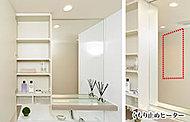 扉の裏側は化粧品等の収納スペース。また、中央部の鏡面は、くもり止めヒーター付なので、湿気で曇りがちな洗面室でも快適に使用できます。