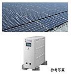 屋上に太陽光発電システムを設置するとともに、屋内に蓄電システムを設置。※蓄電池の容量には制限があります。