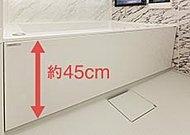 お子様やご高齢者の方にもまたぎやすい低床タイプの浴槽を採用しました。段差を最小限に抑えて安全性を向上しています。