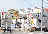 花畑幼稚園 約710m(徒歩9分)
