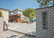 柏原中学校 約780m(徒歩10分)