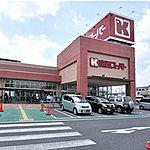 関西スーパー奈良三条店 約880m(徒歩11分)