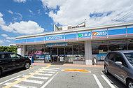 ローソン 豊中立花三丁目店 約420m(徒歩6分)