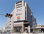 エトレとよなか・阪急オアシス 豊中駅前店 約610m(徒歩8分)