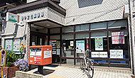 豊中立花郵便局 約520m(徒歩7分)
