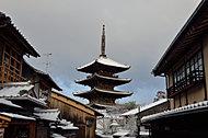法観寺 八坂の塔 約1,320m(徒歩17分)