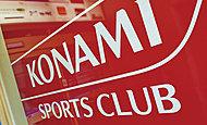 コナミスポーツクラブ新金岡 約360m(徒歩5分)