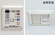 寒い冬の入浴も暖房を入れることで快適なバスタイムに。また乾燥機としても使用可能で、天候に左右されることなく洗濯ができます。
