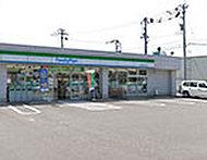 ファミリーマート増泉三丁目店 約80m(徒歩1分)