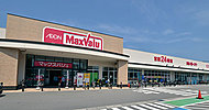 マックスバリュ増泉店 約60m(徒歩1分)