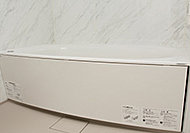 高断熱の保温浴槽を採用。低床でまたぎやすく、お子様やお年寄りにも安心してご使用いただけます。