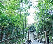 馬込自然村区民緑地 約460m(徒歩6分)