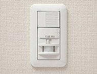 人を感知して自動点灯する人感センサーライトを住戸玄関に採用しました。