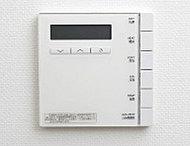 浴室換気乾燥機を利用した換気システム。室内の空気を循環させ、常に外気から新鮮な空気を取り込みます。