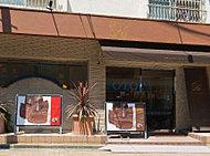 ケンズカフェ東京 約1,070m(徒歩14分)