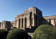聖徳記念絵画館 約480m(徒歩6分)