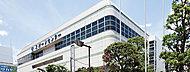 江戸川区スポーツセンター 約820m(徒歩11分)