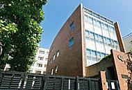 私立早稲田中学校 約420m(徒歩6分)