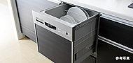 衛生的で経済的、乾燥もおまかせの食洗機。約6人分を洗浄、乾燥する大容量です。